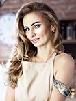 Single Ukraine women Alena from Kharkov