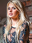 Single Ukraine women Alena from Odessa