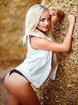 Single Ukraine women Svetlana from Donetsk